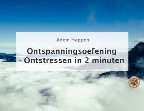 Ademhalingsoefeningen Ontspanning: Ontstressen in 2 minuten!