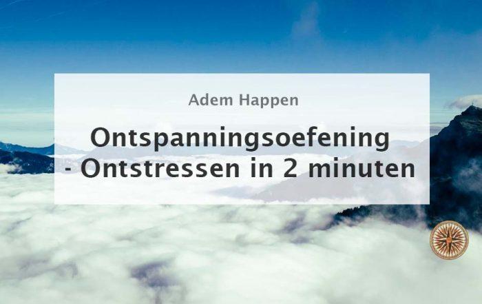 ademhalingsoefeningen ontspanning-ontstressen-in-2-minuten-persoonlijke-ontwikkeling