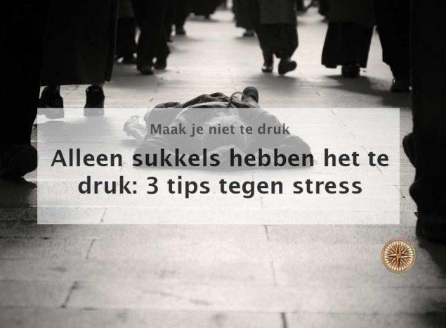 alleen sukkels hebben het te druk tips tegen stress zorgen maken piekeren tijdgebrek tijdsdruk