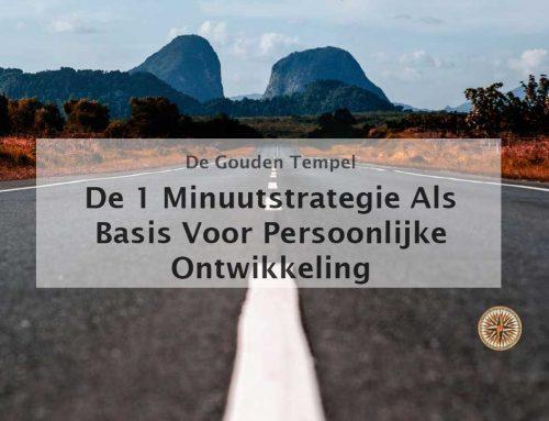 De 1 minuutstrategie als basis voor persoonlijke ontwikkeling